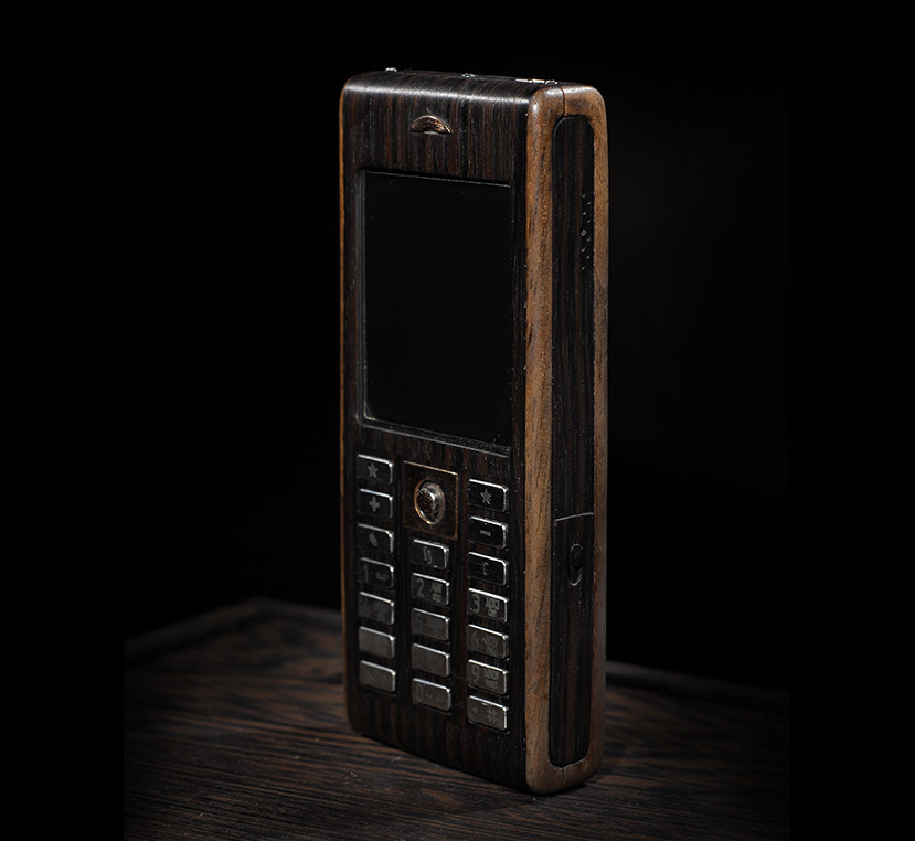 Mobile phone #2 02